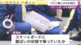 だ ゆき ポルシェ よし ひこ 能楽鑑賞 過去の放送|古典芸能を楽しもう|NHK
